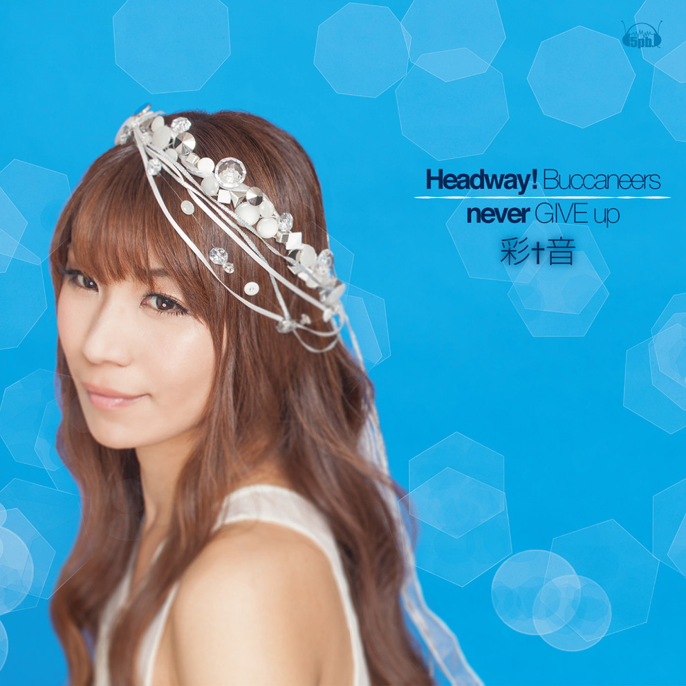 INT #彩音|Headway!Buccaneers/never GIVE up