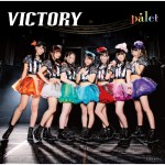 palet_VICTORY_Type-A