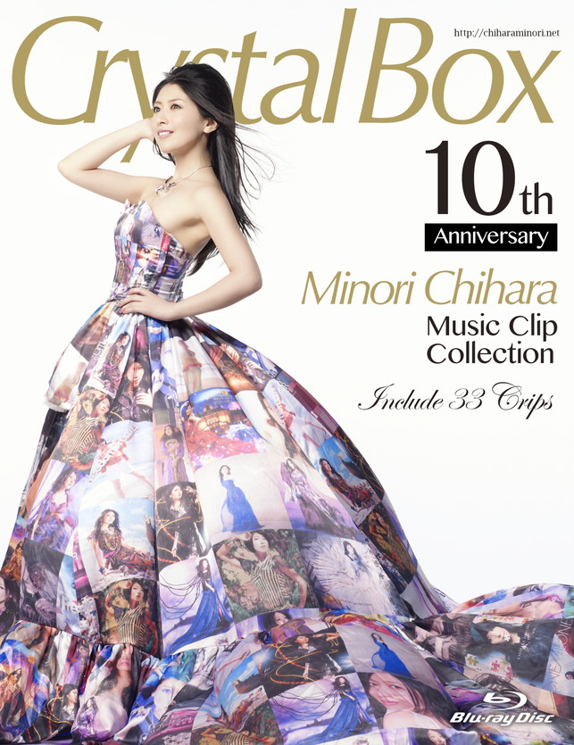 chihara2609_best_bd_h1