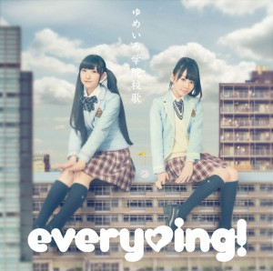 everying261008_Type-B