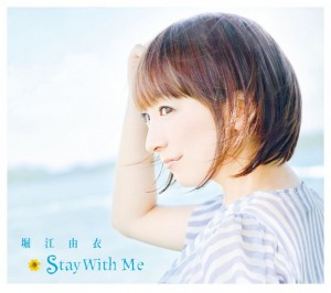 horieyui270304_staywithme_limited