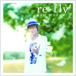 INT #和田光司|201503 Mini Album re-fly