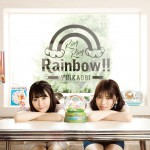 INT #ゆいかおり|11th Single Ring Ring Rainbow!! 第2回
