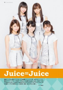 s_YY16Sp_099-103_JuiceJuice_sai02