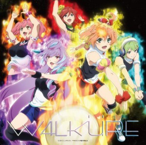 walkure280706shokai500