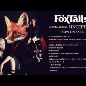 some_foxtails281214shicho