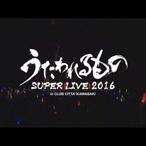 some_utawaresuperlive290329bd