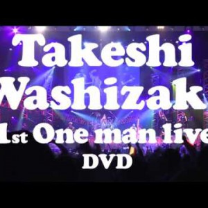 some_washizaki290329dvd