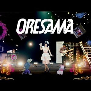 some_oresama290524
