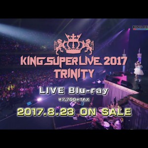 some_kingtrinity290823sm