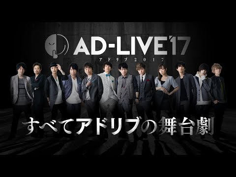 some_adlive2017introductionpv_290612
