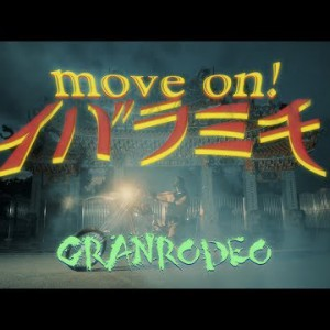 some_granrodeo290802