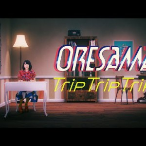 some_oresama290726mv