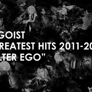 "新作試聴 #EGOIST / GREATEST HITS 2011-2017 ""ALTER EGO"" trailer / 20171227 Rel"