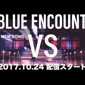 some_blue encount291129spot