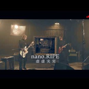 some_nanoripe291115mv