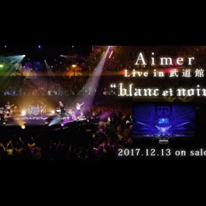 some_aimer291213bd