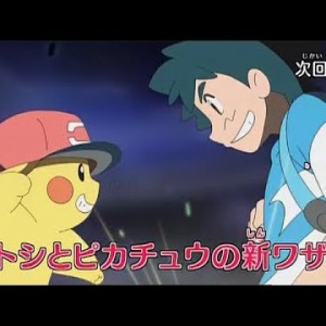 some_tv291214_pokemon291207yokoku
