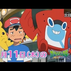 some_tv300111_pokemon291228yokoku