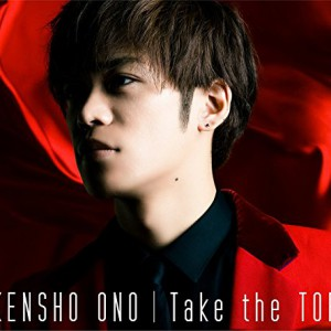 小野賢章|Take the TOP:1st Full Album 全曲視聴|20180226 release