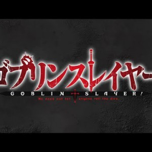 sm_tv30_goblinslayer300218tokuho