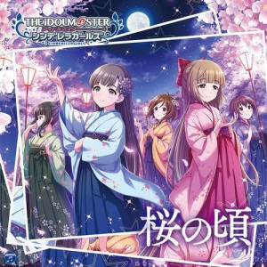THE IDOLM@STER CINDERELLA GIRLS STARLIGHT MASTER 15 桜の頃|20180314 release
