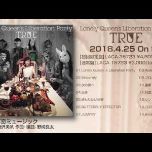 #TRUE|Lonely Queen's Liberation Party:3rd Album 全曲試聴|20180425 release