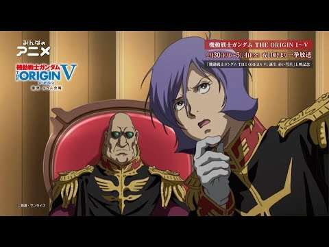 sm_tv300430_gundam origin300425abema