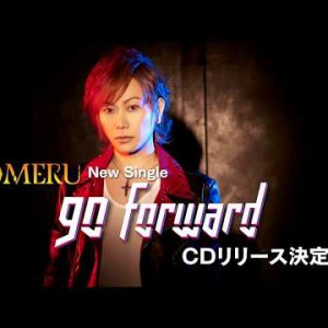 #KIMERU|go forward #遊☆戯☆王 VRAINS OP SPOT|20180530 release