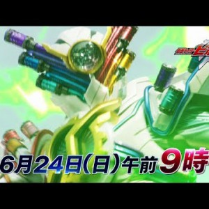 sm_tv300624_build41yokoku