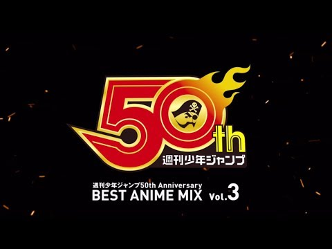 jk_jump50best_mix3_20180704