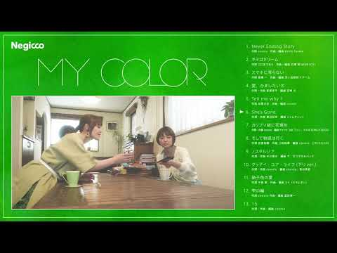 #Negicco|MY COLOR:4th Album Teaser Movie|20180710 release