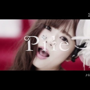 試聴動画 #Pile / The Best of Pile / Best Album Trailer Movie / 2018-816 Rel
