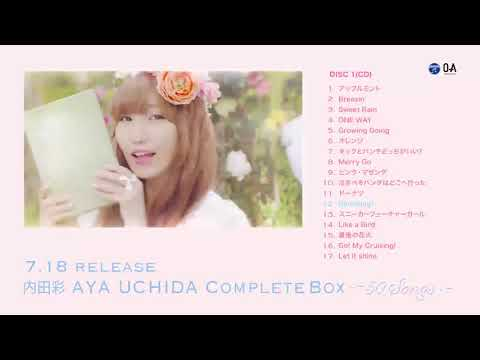 #内田彩|Complete Box ~50 Songs~ DISC-1 試聴|20180718 release