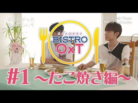 sm_bistro-oxt01_300806