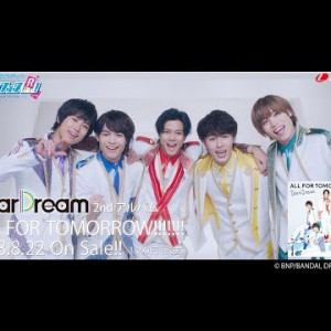 sm_deardream20180822al2mv
