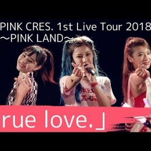 #アプカミ|#PINK CRES.|true love._20180728@西川口Hearts