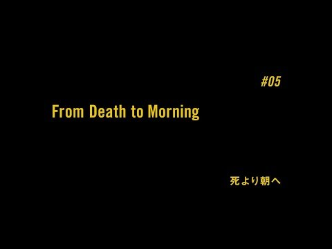 次回予告 #BANANAFISH 05_20180802|死より朝へ From Death to Morning