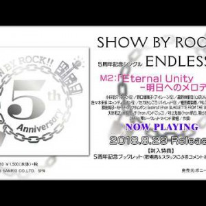 SHOW BY ROCK!!|ENDLESS!!!!:5周年記念シングル 試聴|20180829 release