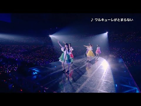 sm_walkure20181024bd_digest