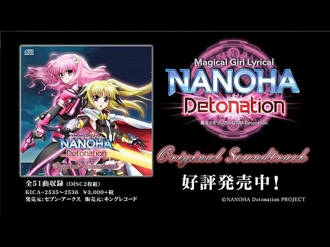 sm_gk201810_nanohadetonation20181024ost_listening
