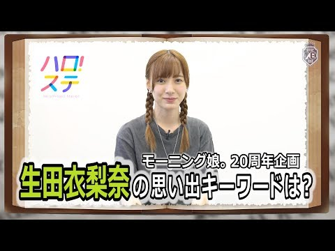 sm_hello_morning20dic300911ikutaerina