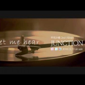 #早見沙織|Let me hear:2nd Album JUNCTION Trailer|20181219 Release