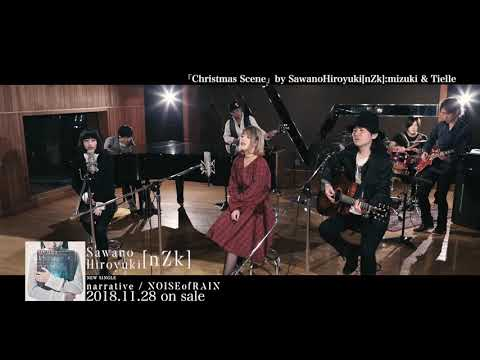 #SawanoHiroyuki[nZk]|narrative / NOISEofRAIN:7th Single DIGEST|20181128 Release