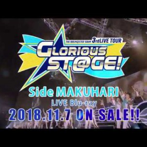 #アイドルマスターSideM 3rdLIVE TOUR ~GLORIOUS ST@GE!~ LIVE Blu-ray Side MAKUHARI|20181107
