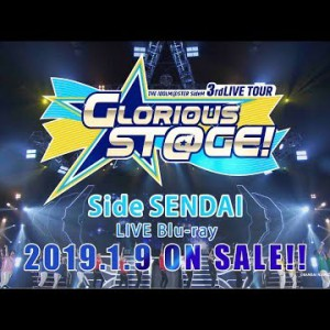 新作BD #アイドルマスター SideM 3rdLIVE TOUR ~GLORIOUS ST@GE!~ LIVE Blu-ray Side SENDAI / 20190109