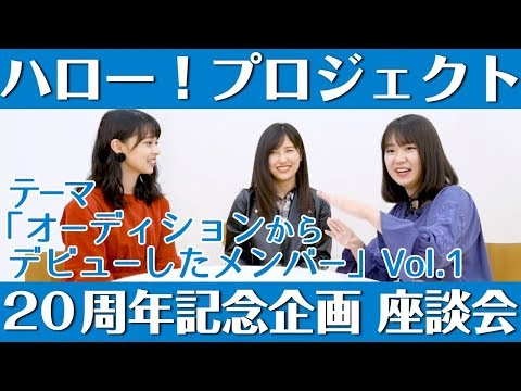 sm_upcoming_auditionzadankai01_301026