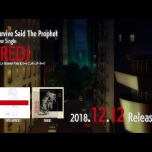 BANANA FISH ED2|Survive Said The Prophet / RED:ANIMATION SPECIAL Trailer|20181212
