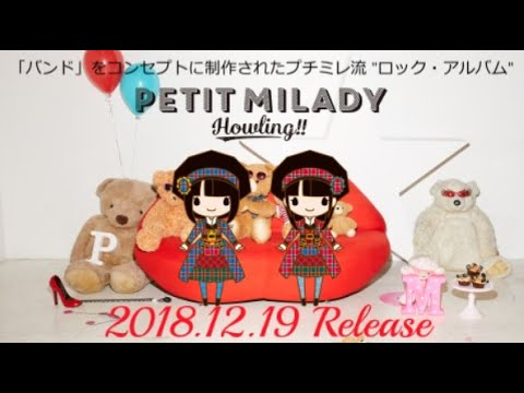 sm_petitmilady20181219al5all_listening