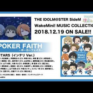 新作試聴 #アイドルマスターSideM WakeMini! MUSIC COLLECTION 03 POKER FAITH / 20181219